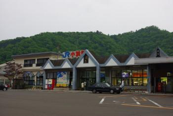 小浜駅_1