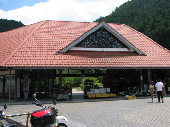 道の駅黒滝