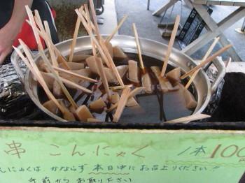 蒟蒻鍋_1