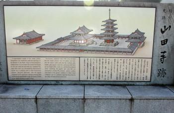 山田寺復元図_1