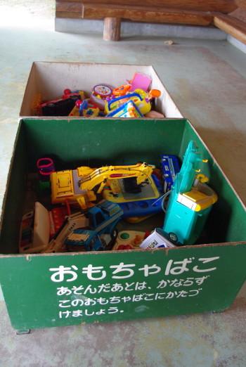 おもちゃ箱_1
