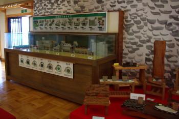 茶製造工程展示_1