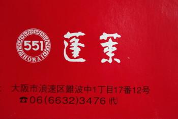 551_1.jpg