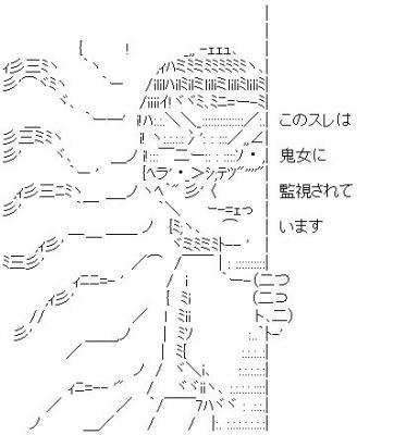 nuramago_29_6.jpg