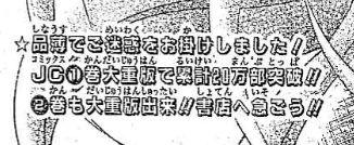 nuramago_33_2.jpg