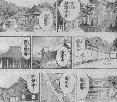 nuramago_73_4.jpg