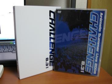 2008dvd.jpg