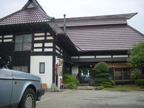 2008_1024BS.jpg