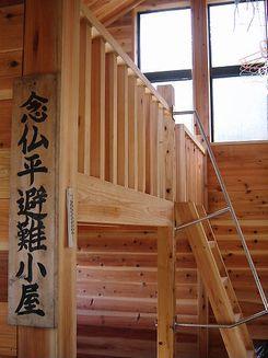 2008_1104AY.jpg
