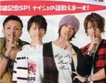 20081001113447_0001.jpg