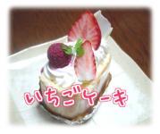 cake03.jpg