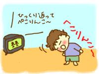 taisou3.jpg