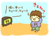 taisou4.jpg