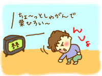 taisou5.jpg