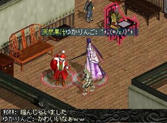 Wedding①
