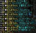 talk1