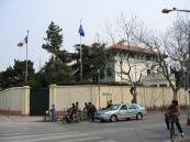 フランス総領事館