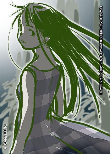 sayoko02.jpg