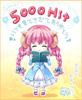 5000HIT