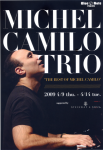 camilo.png