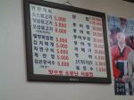 seoul_menu.png