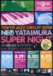 tokyo_jazz_2008.png