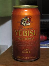 yebisu2009.png