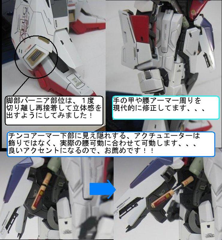 ZZXXIII-02.jpg