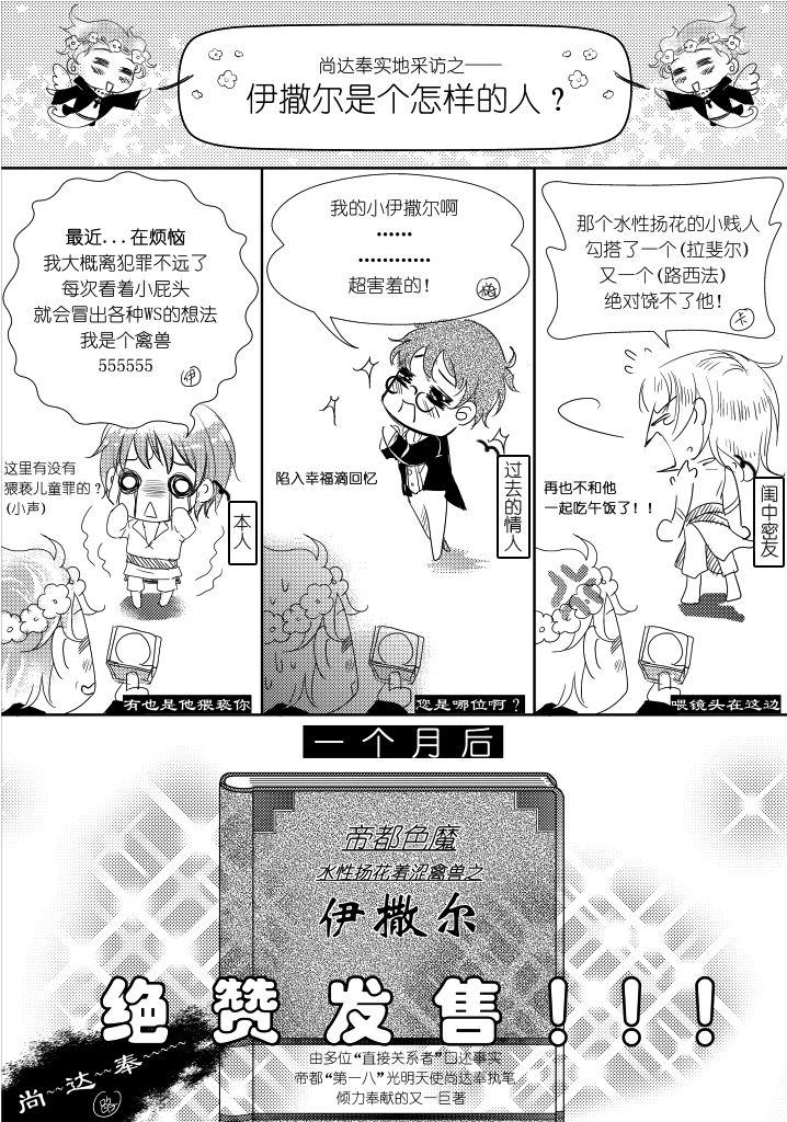 06_17副本