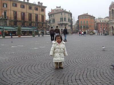 SARA Verona