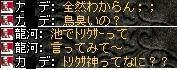 2008,03,09,8