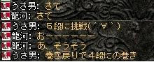 2008,03,10,1