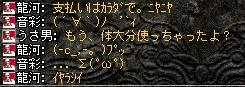 2008,03,10,5