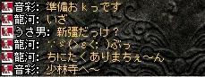 2008,03,10,6
