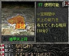 2008,03,10,8