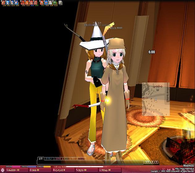 mabinogi_2008_09_14_001.jpg