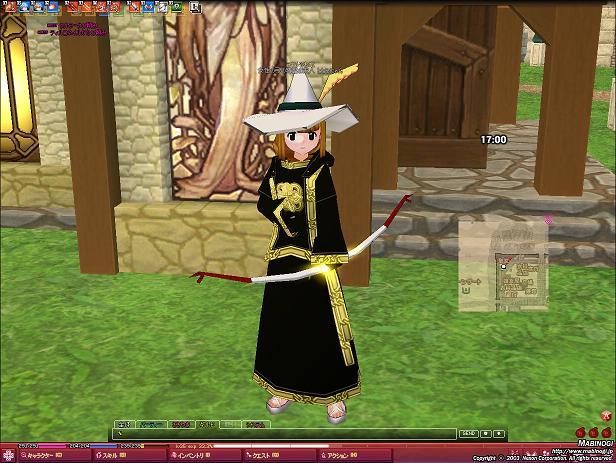mabinogi_2008_09_17_002.jpg