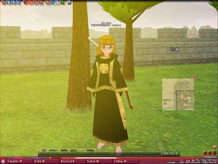 mabinogi_2008_09_17_004.jpg