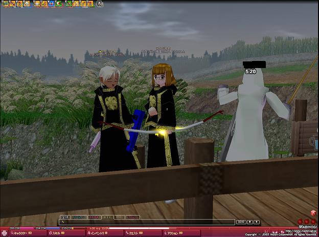 mabinogi_2008_09_18_002.jpg