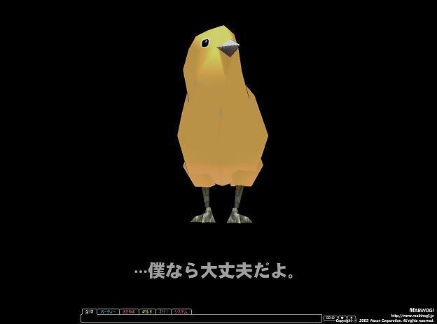 mabinogi_2008_09_18_003.jpg