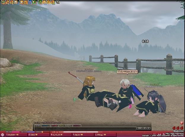mabinogi_2008_09_18_005.jpg