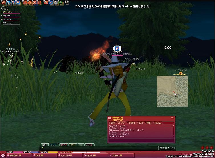mabinogi_2008_09_19_002.jpg