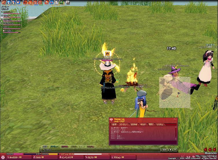 mabinogi_2008_09_19_007.jpg