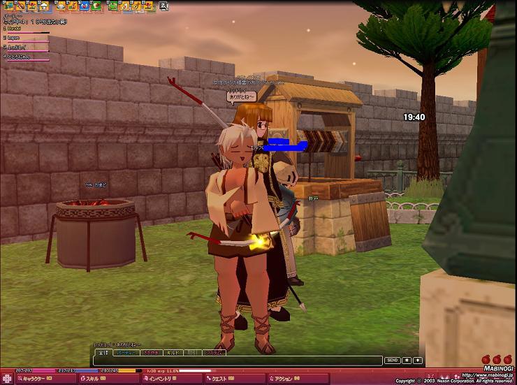 mabinogi_2008_09_23_001.jpg