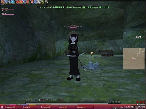 mabinogi_2008_11_15_001.jpg