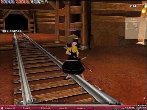 mabinogi_2008_11_24_004.jpg