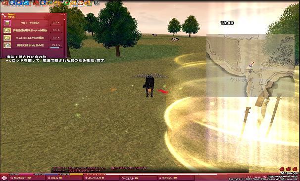 mabinogi_2008_12_07_002.jpg