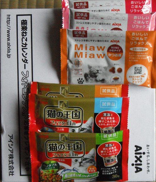 9-21-4_20110921075708.jpg