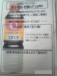 P1010116.jpg