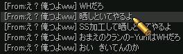 wwwwww.jpg